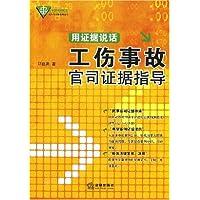 http://ec4.images-amazon.com/images/I/51bJXGOh3%2BL._AA200_.jpg