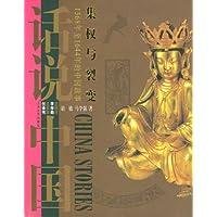 http://ec4.images-amazon.com/images/I/51bJvrSAbgL._AA200_.jpg