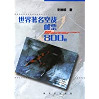 http://ec4.images-amazon.com/images/I/51bKBJ0fLCL._AA200_.jpg