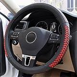 车尚由 金特尔系列真皮方向盘套 牛皮方向盘套 黑色红边 中号 标志3008 做工精细 四季通用-图片