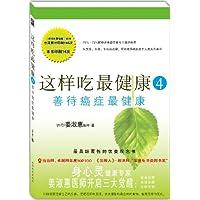 http://ec4.images-amazon.com/images/I/51bKUW0vzFL._AA200_.jpg