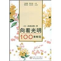 http://ec4.images-amazon.com/images/I/51bKVxv%2BL1L._AA200_.jpg
