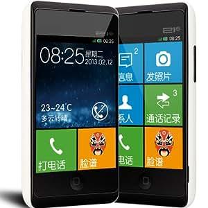 21克 老人手机(MC001) GSM 大字体 大按键 大音量 超长待机 专业老人机(白色)