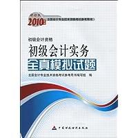 http://ec4.images-amazon.com/images/I/51bKjMIJ82L._AA200_.jpg