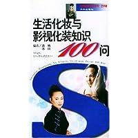 http://ec4.images-amazon.com/images/I/51bKqmm-iYL._AA200_.jpg