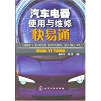http://ec4.images-amazon.com/images/I/51bL2qCwKrL._AA200_.jpg