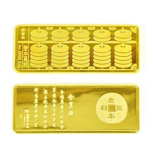 高赛尔 万足金9999算盘金条 2盎司图片