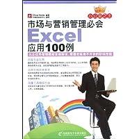 http://ec4.images-amazon.com/images/I/51bLX1Yhm9L._AA200_.jpg