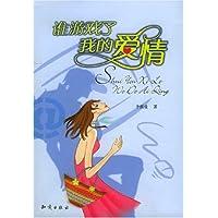 http://ec4.images-amazon.com/images/I/51bM7xO790L._AA200_.jpg