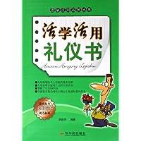 http://ec4.images-amazon.com/images/I/51bMAKfwqEL._AA200_.jpg