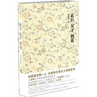 http://ec4.images-amazon.com/images/I/51bMJGoh1OL._AA200_.jpg