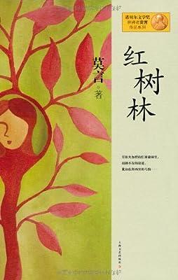红树林.pdf