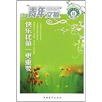 http://ec4.images-amazon.com/images/I/51bMpPwWuXL._AA200_.jpg