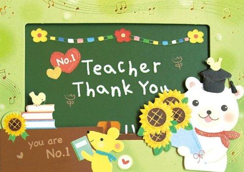 教师节送老师礼物贺卡:亚马逊