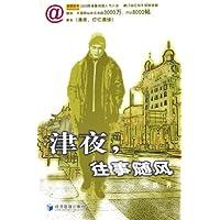 http://ec4.images-amazon.com/images/I/51bOf6OTGvL._AA200_.jpg