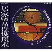 http://ec4.images-amazon.com/images/I/51bP9Cq4RoL._AA200_.jpg