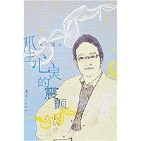http://ec4.images-amazon.com/images/I/51bPQMcWNuL._AA200_.jpg
