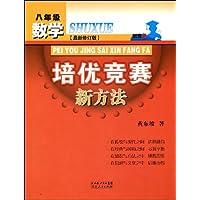 http://ec4.images-amazon.com/images/I/51bPQUNcLaL._AA200_.jpg
