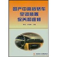 http://ec4.images-amazon.com/images/I/51bPVPRyoWL._AA200_.jpg