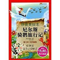 http://ec4.images-amazon.com/images/I/51bPtD072sL._AA200_.jpg