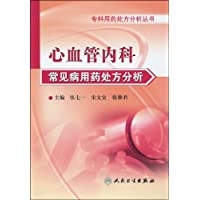 http://ec4.images-amazon.com/images/I/51bQAaxIMkL._AA200_.jpg