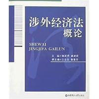 http://ec4.images-amazon.com/images/I/51bQIaqtONL._AA200_.jpg