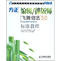 http://ec4.images-amazon.com/images/I/51bQuoepFPL._AA200_.jpg