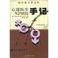 http://ec4.images-amazon.com/images/I/51bR7-rhL4L._AA200_.jpg