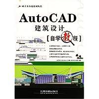 http://ec4.images-amazon.com/images/I/51bR7EoqVAL._AA200_.jpg