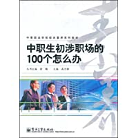 http://ec4.images-amazon.com/images/I/51bRBOgv6nL._AA200_.jpg