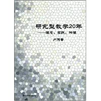 http://ec4.images-amazon.com/images/I/51bRGila95L._AA200_.jpg