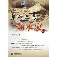 http://ec4.images-amazon.com/images/I/51bRanrmgfL._AA200_.jpg