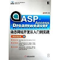 http://ec4.images-amazon.com/images/I/51bRhkUpweL._AA200_.jpg