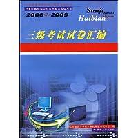 http://ec4.images-amazon.com/images/I/51bSKVhy7pL._AA200_.jpg