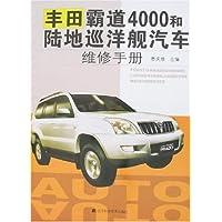 http://ec4.images-amazon.com/images/I/51bU38EAUeL._AA200_.jpg