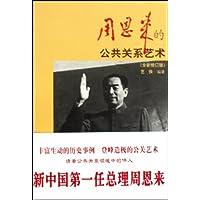 http://ec4.images-amazon.com/images/I/51bUAeOX8JL._AA200_.jpg