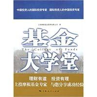 http://ec4.images-amazon.com/images/I/51bUlA-hwTL._AA200_.jpg