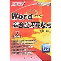 http://ec4.images-amazon.com/images/I/51bUzj1V0%2BL._AA200_.jpg