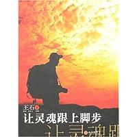 http://ec4.images-amazon.com/images/I/51bWJUT4bwL._AA200_.jpg