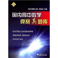 http://ec4.images-amazon.com/images/I/51bWizwEloL._AA200_.jpg