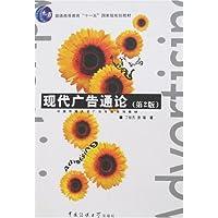 http://ec4.images-amazon.com/images/I/51bXIlsMk4L._AA200_.jpg