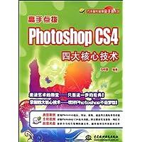 http://ec4.images-amazon.com/images/I/51bXmDTg5dL._AA200_.jpg