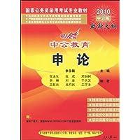 http://ec4.images-amazon.com/images/I/51bYkYzQXhL._AA200_.jpg