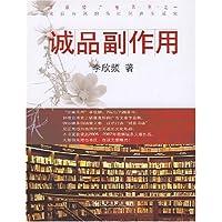 http://ec4.images-amazon.com/images/I/51bZ0aU2lRL._AA200_.jpg