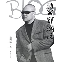 http://ec4.images-amazon.com/images/I/51bZEGVOEkL._AA200_.jpg