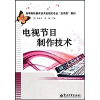 http://ec4.images-amazon.com/images/I/51bZU3HMu6L._AA200_.jpg