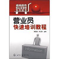 http://ec4.images-amazon.com/images/I/51bZmMB5pIL._AA200_.jpg