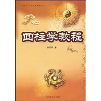 http://ec4.images-amazon.com/images/I/51baL8AL-yL._AA200_.jpg