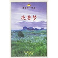 http://ec4.images-amazon.com/images/I/51bawPHMf5L._AA200_.jpg