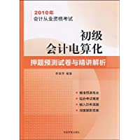 http://ec4.images-amazon.com/images/I/51bbO%2BDOJAL._AA200_.jpg